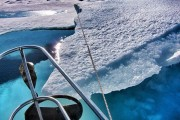 (photo: Emily Penn aboard Drina)